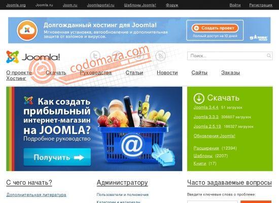 Joomla как сделать интернет магазин сайт строительная компания нортон