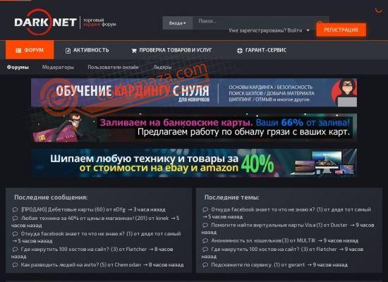 darknet сайты это гирда