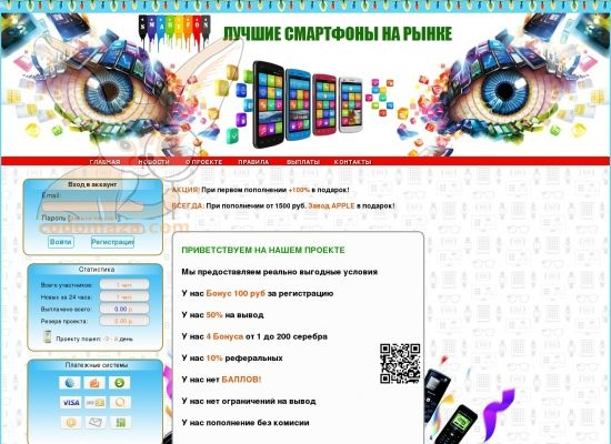 Скриншот сайта ssmart-factories.info