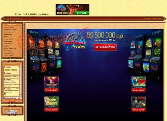 gsmslots 24 казино онлайн